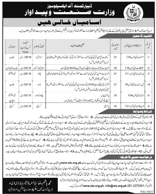 Explosives Department MOIP Jobs 2018
